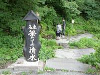 akita-003_s.jpg