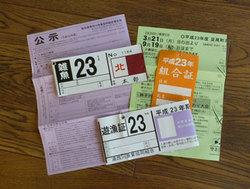 ken23-004.jpg